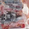 醍醐大師 - 鵪鶉蛋鐵蛋-辣味 - 3'SX8