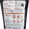 TEA BOUTIQUE - 黑豆茶 - 18GX10