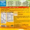 桂格 - 堅果多多-杏仁蓮子燕麥 - 29GX12