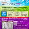 桂格 - 堅果多多-無糖核桃堅果 - 27GX12