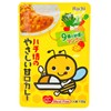 HACHI - SWEET CURRY (FOR BABY) - 130G