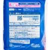 大王製紙 - 新素肌 護翼夜用衛生巾 29CM (孖裝) - 10'SX2