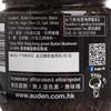 澳登菇皇 - 菇皇醬-黑松露 - 180G