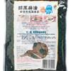 ICHIBAN CHOICE - INSTANT NATURAL JELLY FISH-BLACK SESAME OIL - 150G