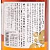 CHOYA - MINAMI HIGH UMESHU SAKE - 720ML
