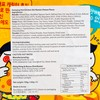三養 - 撈麵-辣雞芝士味 - 140GX5