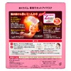 花王 - 蒸氣眼罩(2倍時效) 薰衣草 - 12'S
