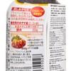 萬字 - 燒肉汁-生薑 - 210G