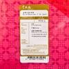 官燕棧 - 金牌花菇 - 454G