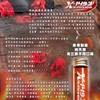 X-1493 - 天然真辣粉-洋蔥味 - 30G