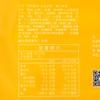 HUTONG - PORK STICK-FLAME HONEY JUICE - 140G