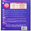 WAI YUEN TONG - 28-DAYS POSTNATAL CARE SOUP NOURISHING PACK - 28'S
