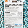 HAKUGEN - NON-SMELL DRY FOR SHOE CUPBOARD - PC