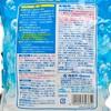 白元 - 強力抽濕袋 - 香皂味 - 12'S