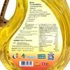 獅球嘜 - 花生香味健康食油 - 5L
