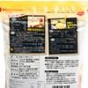 味源 - 製麵包用米粉 - 300G
