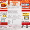 HOUSE - BEEF CURRY-ONIONS HASHED - 200G