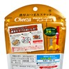 GLICO - CHEESE CHIPS-CHEDDAR CHEESE - 40G