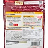 NISSIN - PASTA SAUCE-VEGETABLE CREAMY - 260G