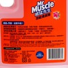MR MUSCLE - FLOOR CLEANER-FLORAL - 2L
