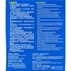 RAID - ADVANCED LIQ MOSQ REPELLER & REFILL - 32.9ML