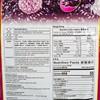 旺旺 - 紫雪餅-黑粳米味 - 160G