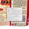 農心 - 小浣熊辣味拉麵 - 120GX5