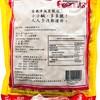 時興隆 - 金龜嘜萬里脆花生 (大包裝) - 320G