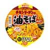 日清 - 碗麵-元祖雞油蕎麥撈麵 - 103G