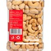 FRIEMILY - ROASTED CASHEWS-SALTED - 450G