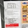 SANKO 三幸 - 米餅-磯燒 - 80G