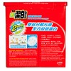 獅王潔白物語 - 超濃縮洗衣粉 - 2.5KG
