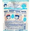 石澤研究所 - 毛穴撫子日本米精華保濕泥膜 - 170G