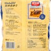 IDEAL - INSTANT OATMEAL - 350G+100G