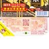 金象牌 - 即食飯-日本產米 - 170G