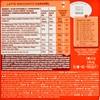 NESCAFE DOLCE GUSTO - 焦糖奶泡咖啡 - 8'S