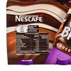 NESCAFE 雀巢 - 冷萃咖啡飲料朱古力味 - 280MLX3