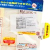 MORINAGA - PREPARED PANCAKE POWDER - 120G
