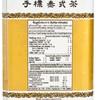 CHA TRA MUE - THAI TEA TEABAG-EXTRA GOLD - 50'S