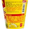 不倒翁 - 杯麵-真拉麵-香辣牛肉味 - 65G