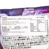 ORIHIRO - 蒟蒻啫喱-提子味 (零卡路里)(啜啜裝) - 130G
