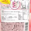 ORIHIRO - 蒟蒻啫喱-白桃味 (零卡路里)(啜啜裝) - 130G