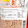 ORIHIRO - 蒟蒻啫喱-蜜蘋果味 (零卡路里)(啜啜裝) - 130G
