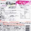 TARAMI - KONNYAKU JELLY DRINK-GRAPE & MUSCAT - 150G