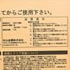 KAKUSEE - IH 多功能煮食鍋-23CM (需開鍋) - PC