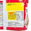 出前一丁 - 即食麵-麻油味 (北海道小麥粉) - 100GX5