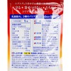 DHC(平行進口) -  AL 復合乳酸菌EC-12-3000億個加強版 (30日份) - 30'S