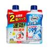 雞仔牌 - 洗衣機洗滌劑 - 適合全自動不銹鋼及膠桶式洗衣機 - 550GX2