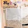 EASY拌 - 拌韓式泡飯濃湯麵 (長崎海鮮風味) - 100G