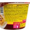 不倒翁 - 蛋黃醬照燒吞拿魚飯 - 247G